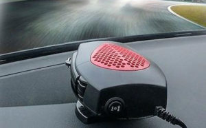 Portable Car Heater Featured Image